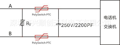 电路 电路图 电子 原理图 500_187